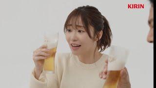 俳優の堤真一さんとタレントの指原莉乃さんが出演する「キリン一番搾り生ビール」の新CM 「堤真一指原莉乃全然違う」編が1月20日、公開された。CMは同日から放送。