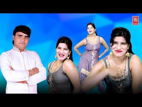 New Superhit Dance | Sheetal Ke Jalwe By Ramdhan Gujjar | Best Rasiya Song 2018 | Rathore Cassettes