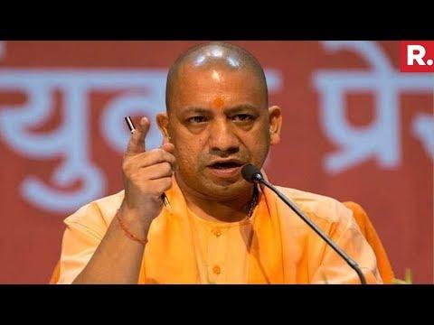 CM Yogi Adityanath Speaks On Kasganj Clashes