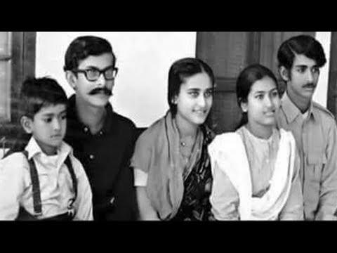প্রধানমন্ত্রী শেখ হাসিনা ও তার পরিবারের কিছু দুর্লভ ছবি! Sheikh hasina & his family some rare pic