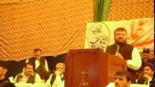 Pir Sabir Shah-President PML-n (Khyber Pukhtoonkhwa)