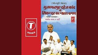 Sikander Ka Bharat Brahmand