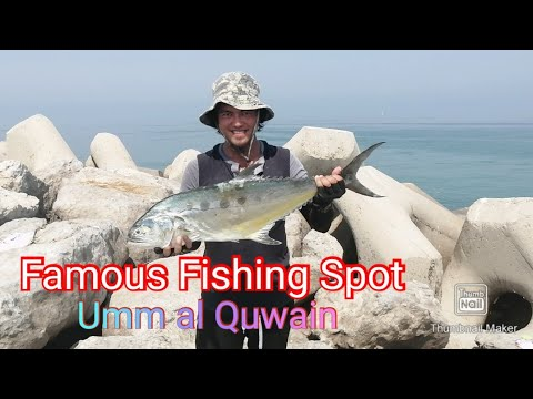Famous Fishing Spot In Umm Al Quwain