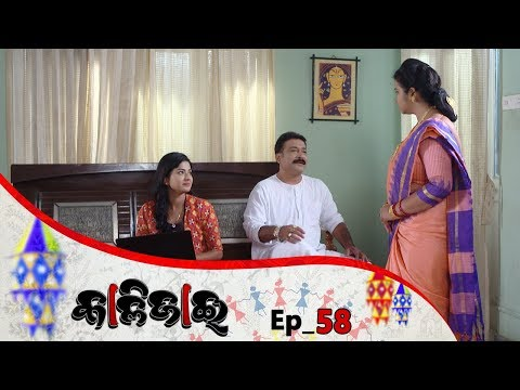 Kalijai | Full Ep 58 | 21st Mar 2019 | Odia Serial – TarangTV