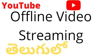 How To Live Stream Offline Video In Youtube  How to live stream pre-recorded video   live stream screenshot 3