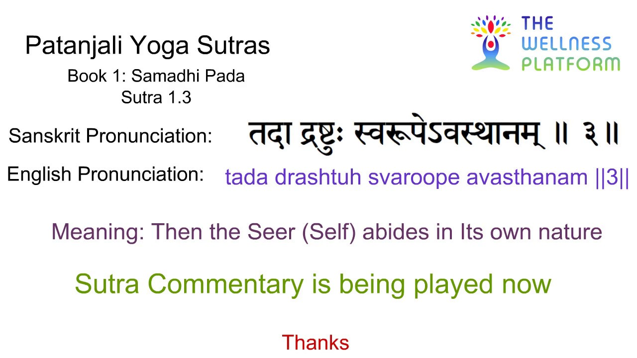 Patanjali Yoga Sutra Hindi Translation