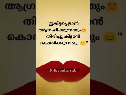 Malayalam Quotes Whatsapp Status Missing Those Days