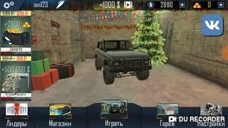 Видео по игре offroad simulator online
