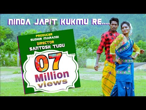 Ninda Japit Kukmu Re || Romantic Santhali Video|| Dinesh & Priti ||