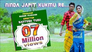 Ninda Japit Kukmu Re    Romantic Santhali Video   Dinesh & Priti   