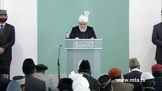 Friday Sermon 13th January 2012 (Urdu)