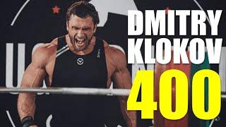 Dmitry Klokov | 2015 - 2017