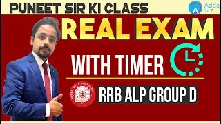 Railway | RRB Group D | Real Exam with timer  | By Puneet Sir | 5PM