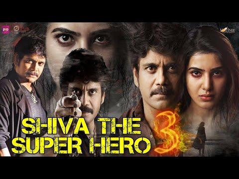 shiva the super hero 3 raju gari gadhi 2 full hindi dubbed movie