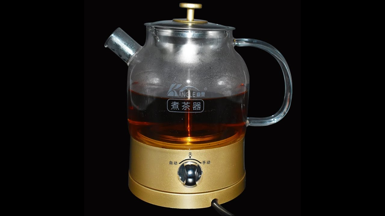 How To Use Coffee Maker Kettle : How to Use A Coffee And Tea Steam Extraction Kettle Using Coffee - YouTube