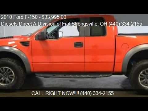 2010 ford f 150 svt raptor for sale in strongsville oh 441 youtube. Black Bedroom Furniture Sets. Home Design Ideas