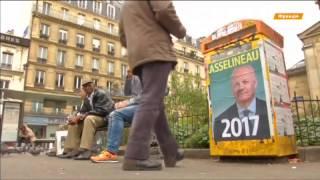 Макрон, Фийон или Лю Пен   Франция выбирает нового президента