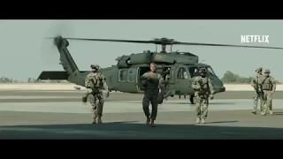 Máquina De Guerra Trailer