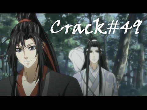 [Crack #49] Mo Dao Zu Shi | Магистр дьявольского культа