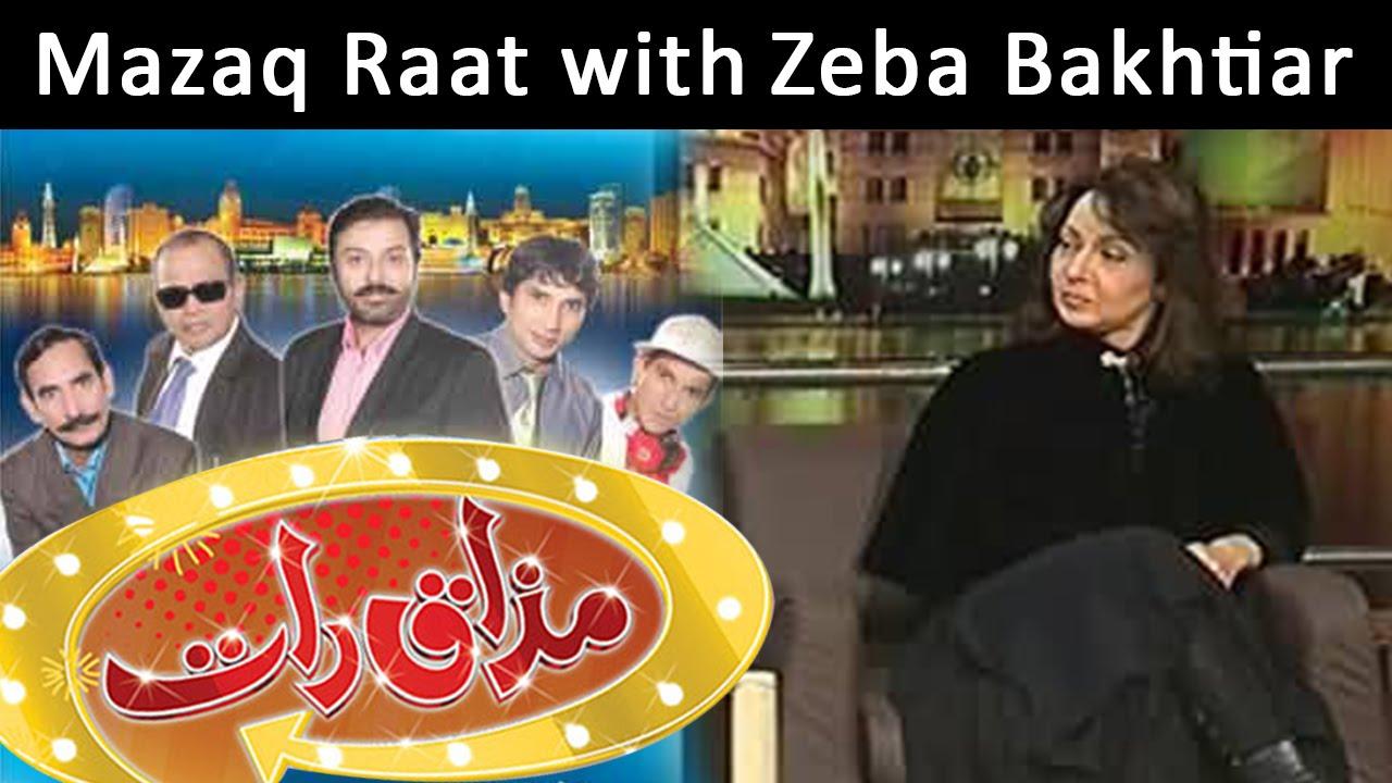 Download Mazaaq Raat   Zeba Bakhtiar   17 FEB 2015