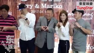 竇智孔祝福【大久保麻梨子】結婚-東星娛樂 大久保麻理子 動画 25