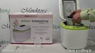 Хлебопечка VES SK A 6