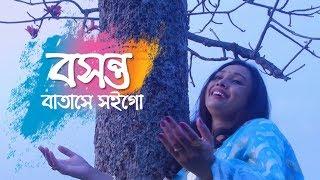 Boshonto Batashe Soigo   Jayeeta   Baul Shah Abdul Karim   Folk Studio   Bangla Song 2019