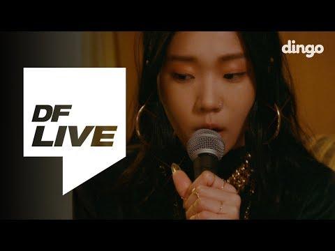 KATIE - Remember [DF LIVE]