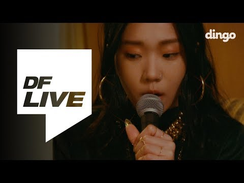 KATIE - Remember [DF LIVE]
