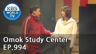Omok Study Center | 오목 고시원 [Gag Concert / 2019.04.13]