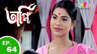 Agni - অগ্নি | 13th Dec 2018 | Full Episode | No 64