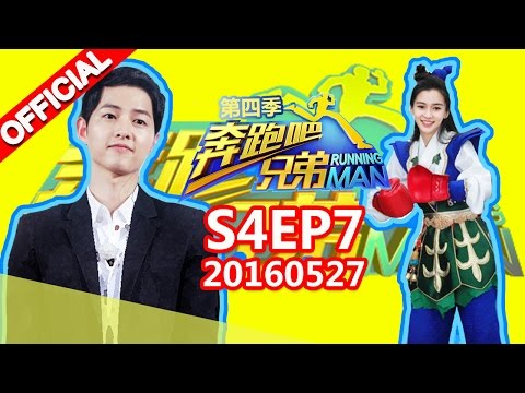 [ENG SUB FULL] Running Man China S4EP7 20160527【ZhejiangTV H