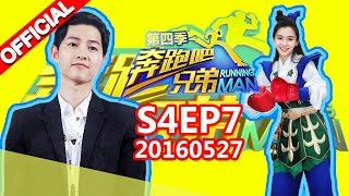 [ENG SUB FULL] Running Man China S4EP7 20160527【ZhejiangTV HD1080P】Ft. Song Joong ki, Zhang Yuqi thumbnail