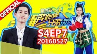 ENG SUB FULL Running Man China S4EP7 20160527 ZhejiangTV