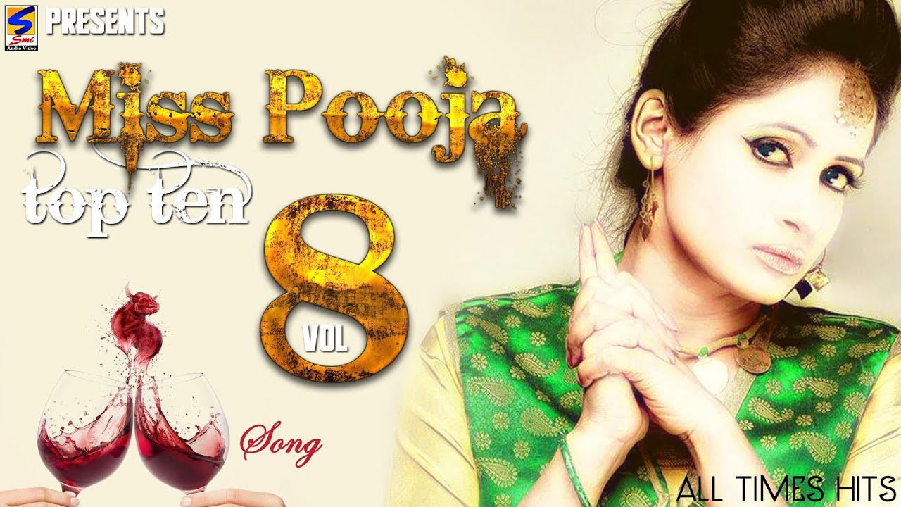 Miss Pooja Top 10 Hits Vol 8 Daaru Song Non Stop Hd