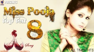 Miss Pooja Top 10 hits Vol-8 Daaru Song    Non Stop HD video Latest Punjabi all time hits songs-2016