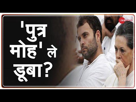 Badi Bahas LIVE: Rajasthan में सियासी संकट | 'पुत्र मोह' में महाभारत? | Congress Crisis | BB Live
