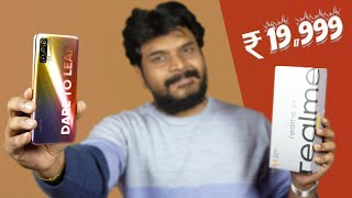 Realme X7 Unboxing & Initial Impressions || In Telugu ||