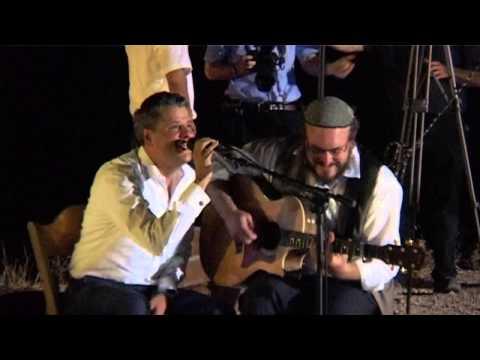Drazin Bar Mitzvah - Shlomo Katz Kumzitz (2015)