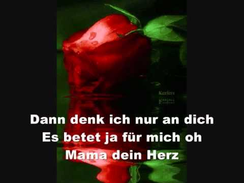 Heintje - Mama - German Version - Karaoke ( instrumental )