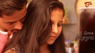 A love Repu    Must Watch    Cm Srinivas Presents    By Surender