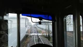 【前面展望】伊予鉄道 郊外電車 横河原線 高浜行き700系719 梅本→久米