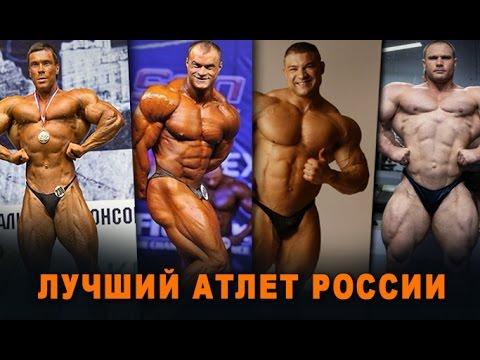 ТОП-5 бодибилдеров России #84 ЖЕЛЕЗНЫЙ РЕЙТИНГ