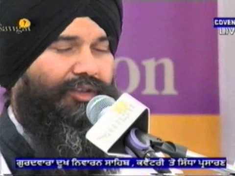 Bhai Jagtar Singh Hazoori ragi Dusra Mahaan Smagam Coventry UK