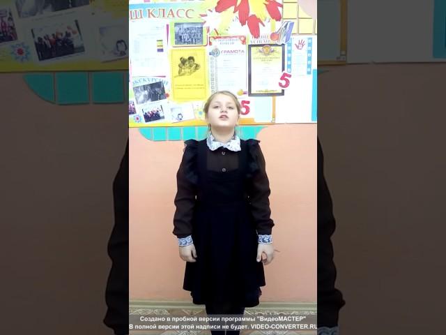Изображение предпросмотра прочтения – ЕлизаветаЕгорычева читает произведение «Ворона и Лисица» И.А.Крылова