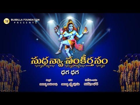 Dhaga Dhaga - Kanakesh Rathod
