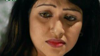 Romantic Bangla Natok -