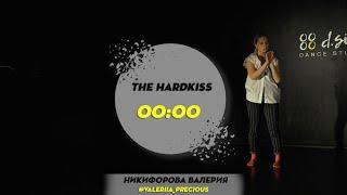 The Hardkiss - 00:00 | Choreography by Valeria Nikoforova | D.Side Dance Studio