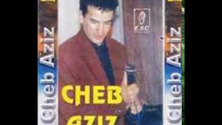 Cheb Aziz - Rouhi beslama الشاب عزيز - روحي بالسلامة