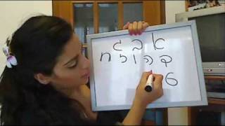 Learn Hebrew- Writing the Alphabet Letters